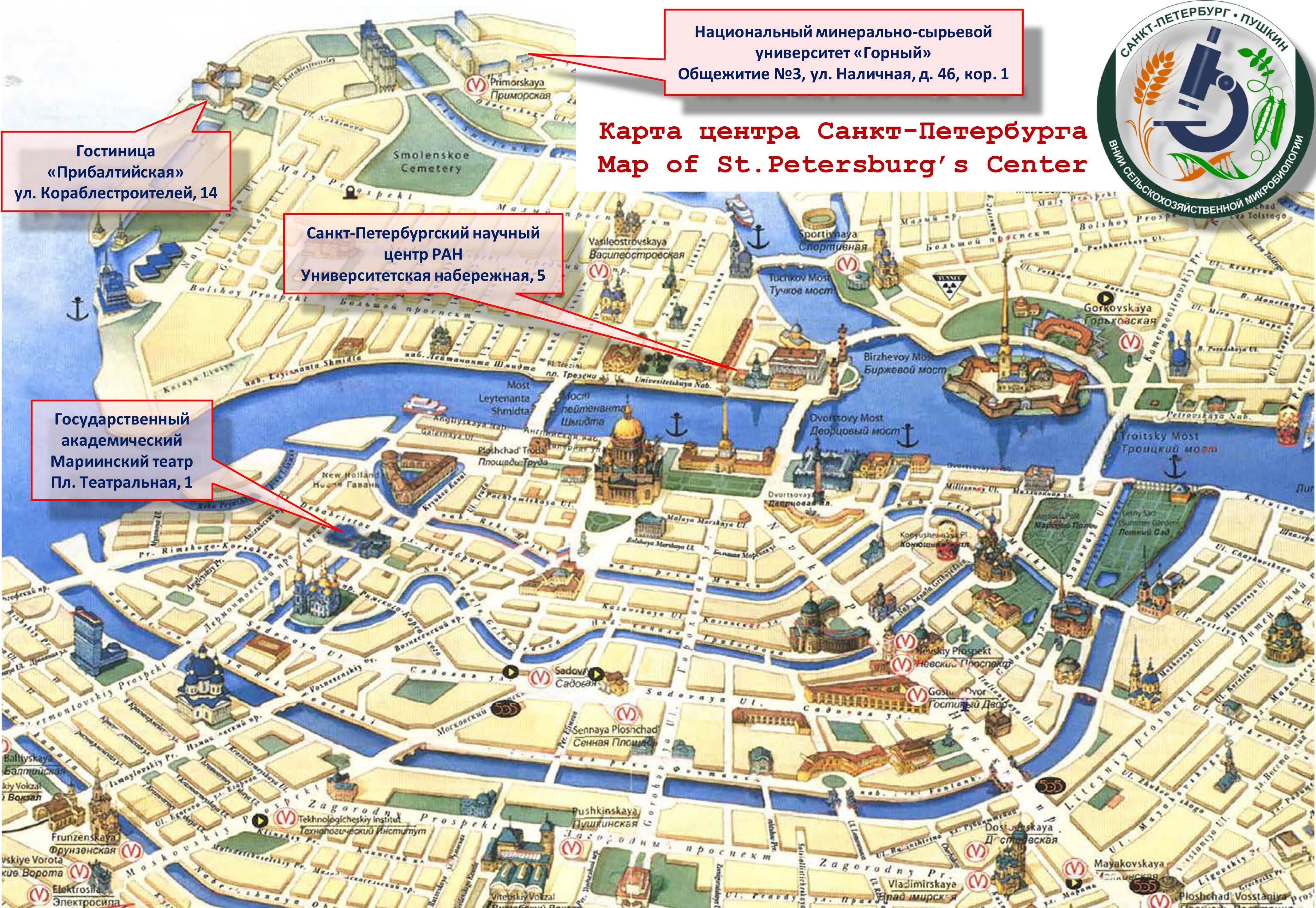 Как сделать карту санкт-петербурга 444